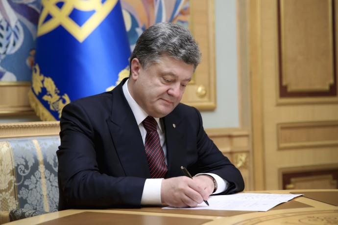 Президент подписал указ осоздании районной военно-гражданской администрации