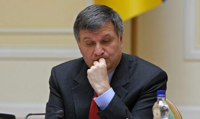 Украина подтвердила РФ, что будет требовать выдачи Макаренко, готовится ходатайство,— ГПУ