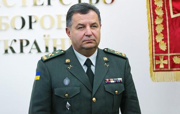 Украина объявила оновых санкциях вотношении РФ