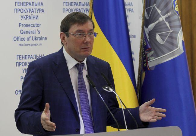 Глав ГПУ назвал зачинщика смертельной стрельбы вКняжичах