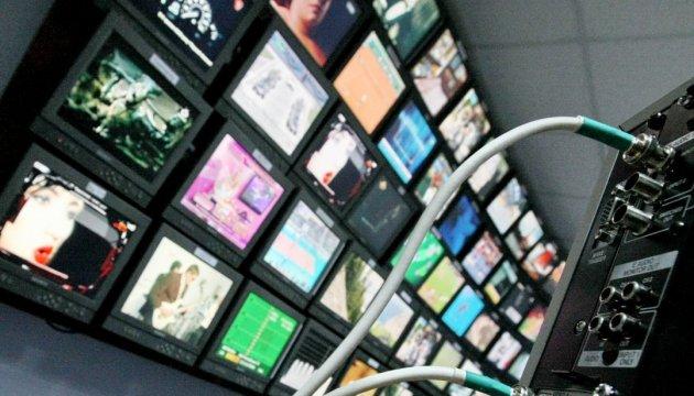 Сроки отключения аналогового вещания вгосударстве Украина продлили