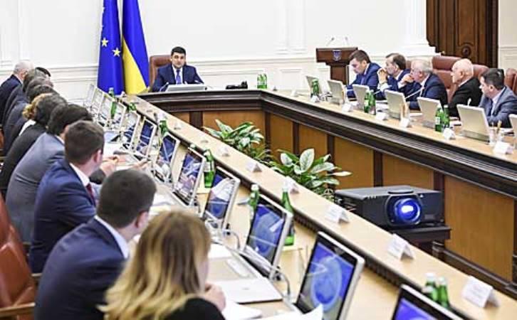 Гройсман сообщил, сколько денег будет выделено наремонт дорог вУкраине