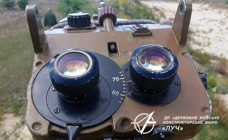 Украинские военные испытали новый легкий ракетный комплекс «Корсар»
