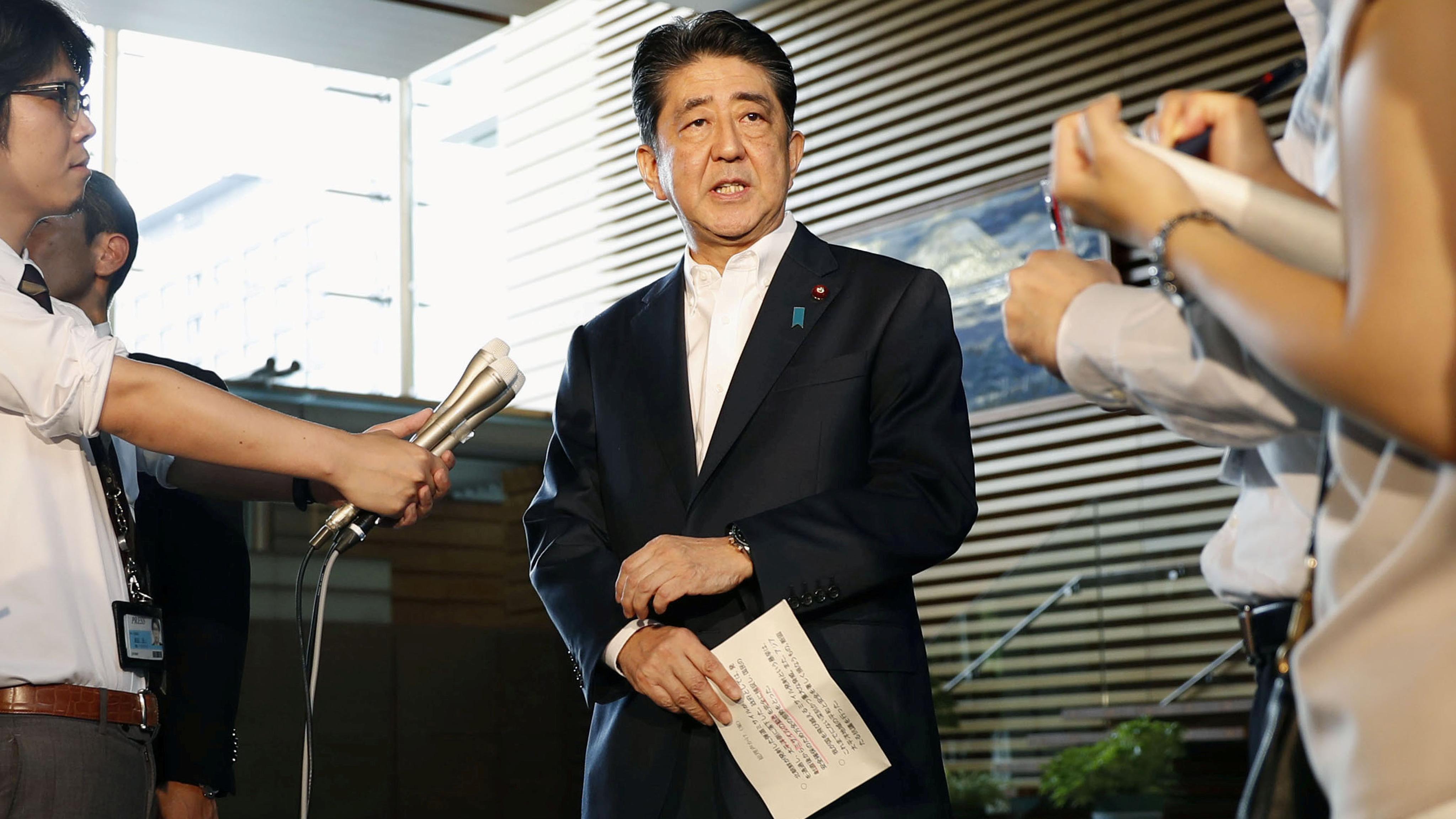 Японський фондовий індекс Nikkei впав дочотиримісячного мінімуму після запуску ракети КНДР