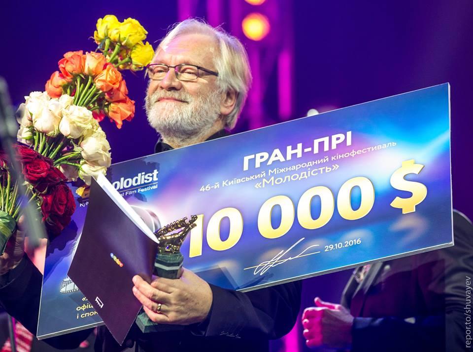 Названы победители кинофестиваля «Молодость» вКиеве