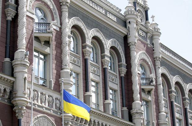 Банки Украины сократили ущерб в4,4 раза