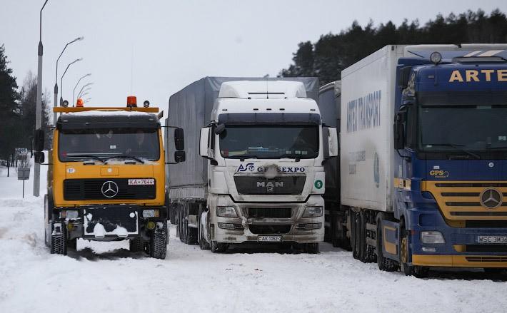 Синоптики предупреждают оснеге игололеде на трассах государства Украины
