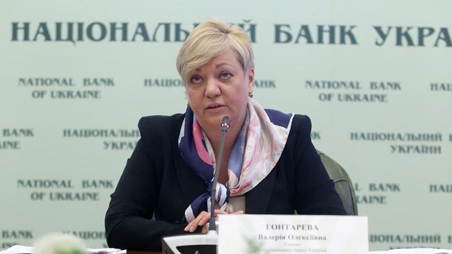 Гонтарева: Украина в 2017 возвратит МВФ неменее USD 1 млрд