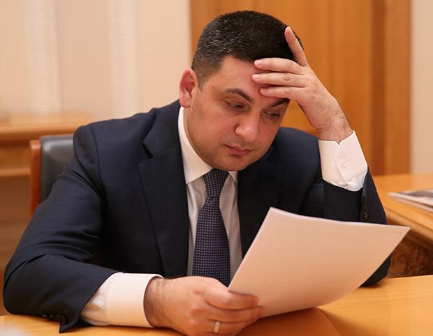 Гройсман підписав закон про держбюджет