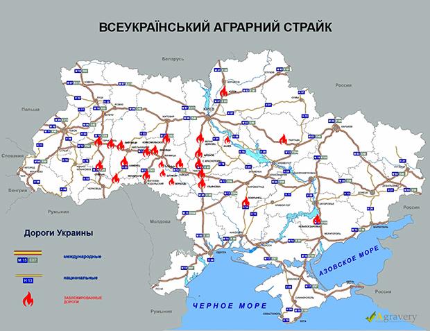 ВУкраинском государстве аграрии перекрыли центральные дороги