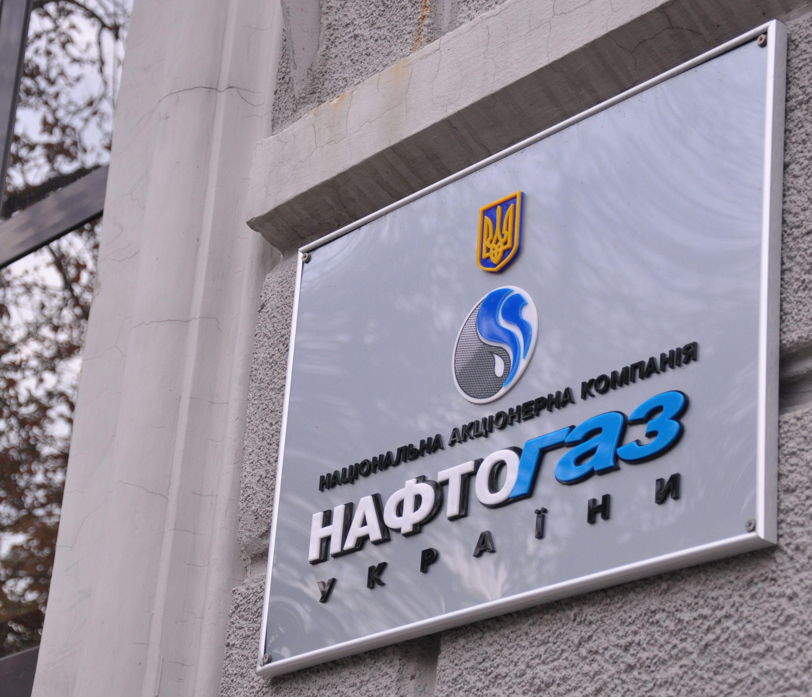 Нафтогаз проинформировал о понижении потребления газа вУкраинском государстве - Инфографика