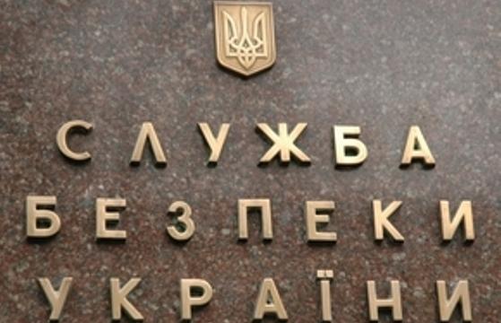 nv.ua СБУ затримала росіянина be48cdaa7c8f6