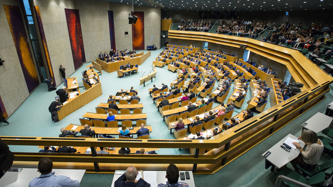 Парламент Нідерландів визначатиметься здолею Угоди про асоціацію Україна-ЄС