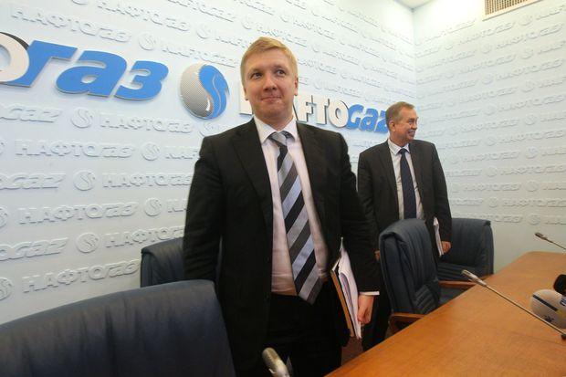 Нафтогаз направил Газпрому предложение по поставке газа в 3 квартале