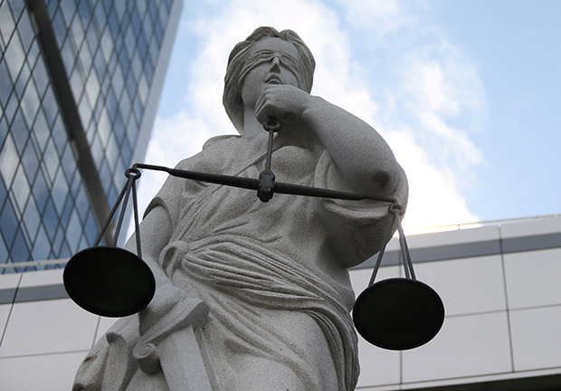 Опубликованы изменения вКонституцию относительно правосудия