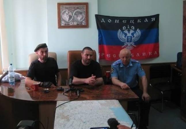 Экс-начальнику милиции Мариуполя заочно дали 11 лет запредательство