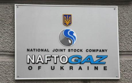 Яценюк: «Нафтогаз» втрачає монополію