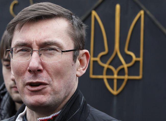 Следствие получило неоспоримое обоснование вины бывших прокуроров— Луценко