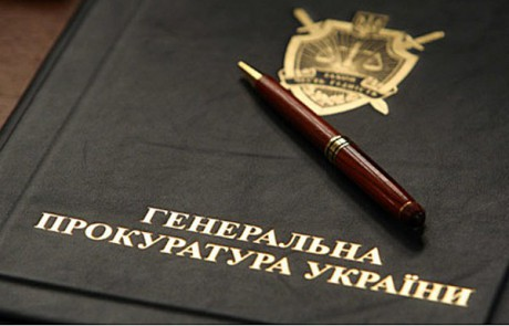 Луценко назначил нового руководителя Генинспекции ГПУ