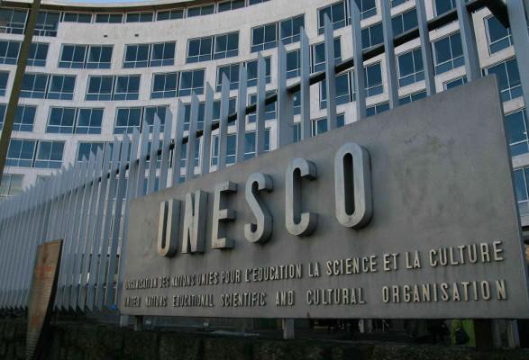 Израиль официально объявил овыходе изЮНЕСКО