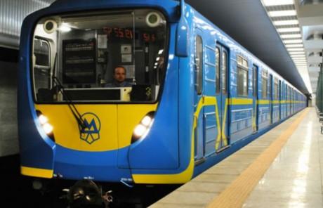 ВКиеве начнут строить две новые станции метро