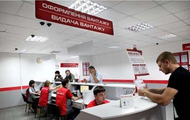 «Новая почта» увеличивает тарифы с1августа: список услуг