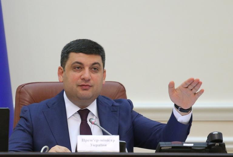 Гройсман недоволен, что украинцы живут наминимальную пенсию
