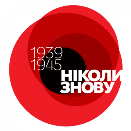http://www.day.kiev.ua/sites/default/files/styles/460-news/public/news/05052014/neveragain_3z_userpic.png?itok=nRXHqoNW