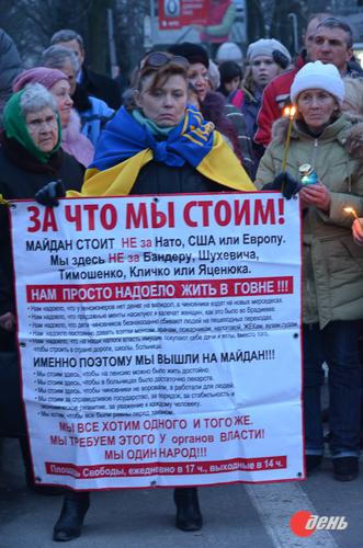 В Херсоне на Майдан вышло более тысячи человек