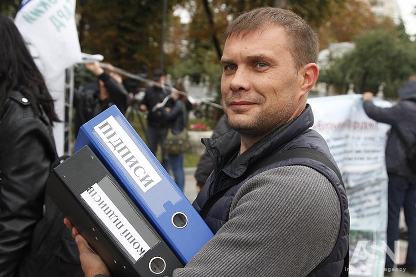 Жители Николаевщины передали в Верховную Раду более 6 тысяч подписей за сохранение НПП «Бугский Гард»