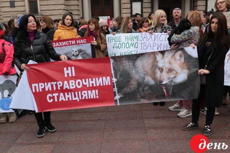 ВКиеве более тысячи человек вышли намарш заправа животных