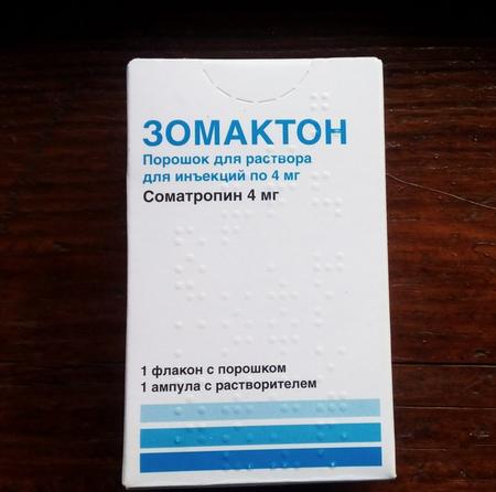 Хочу разместить объявление о помощи инвалиду за границу фото 1985 - 1987балаково частные объявления