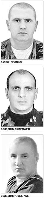Герої АТО – прикарпатські беркутівці: Вони захищали Україну, свої сім'ї і дбали про майбутнє 1