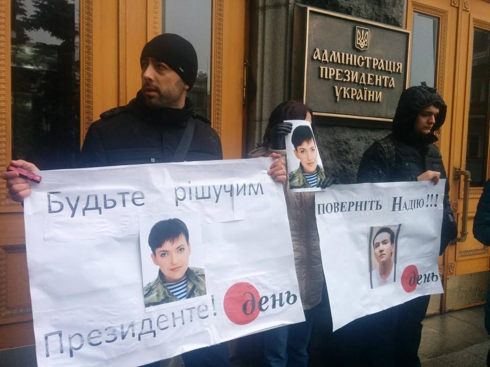 Договоренности об освобождении Савченко из российского СИЗО сорвались, - сестра - Цензор.НЕТ 6465