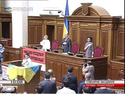 Н.Савченко сообщила, что не даст возможность забыть павших наДонбассе