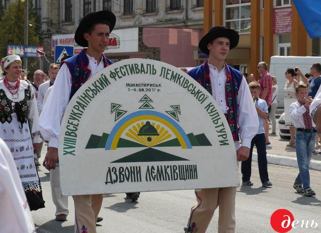 На Тернопільщині відбувся XVIII фестиваль