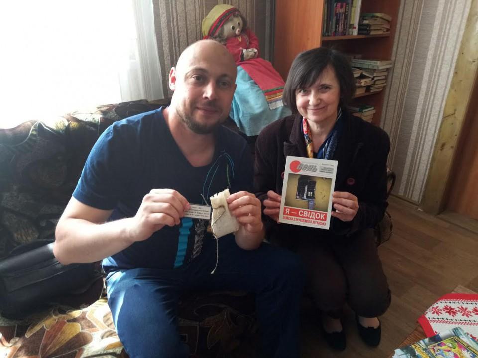 Сватове - блокпост українськості