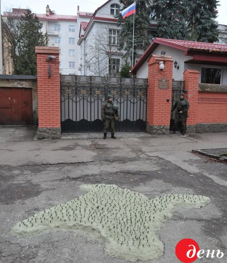 ВоЛьвове состоялась социально-художественная акция, посвященная 1 тыс. дней оккупации Крыма