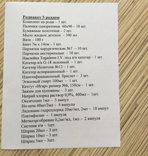 Елена кожущенко мастер 6 лет назад сорочки лучше 2, молокоотсос у нас был запрещен, так что приходилось прятать , прокладки, пустышку так же прятала-запрещали, но без нее тяжко , прокладки для груди.