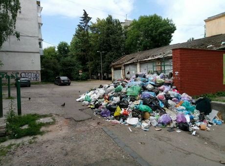 Львовская ОГА просит Львов передать области полномочия повывозу мусора изгорода