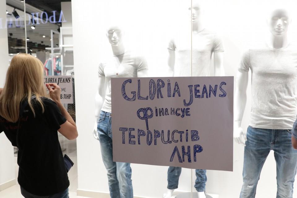 Не слід сприймати протест як перешкоджання підприємницькій діяльності. Наша  мета домогтись припинення діяльності мережі магазинів «Gloria Jeans» b9963e3b2fc78
