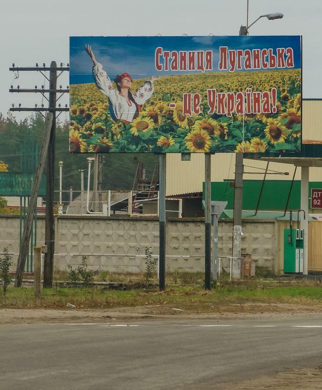 Станиця Луганська – зона високої напруги