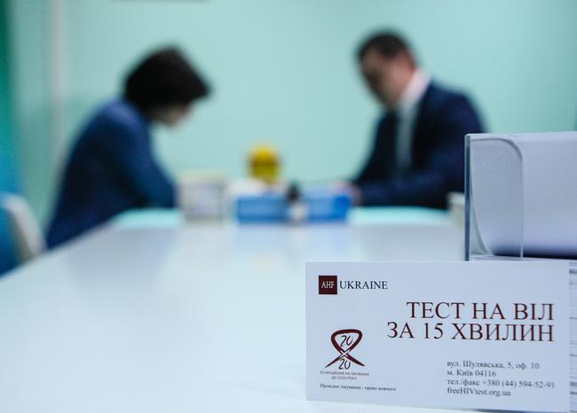 ВКиеве открылся пункт бесплатной диагностики ВИЧ